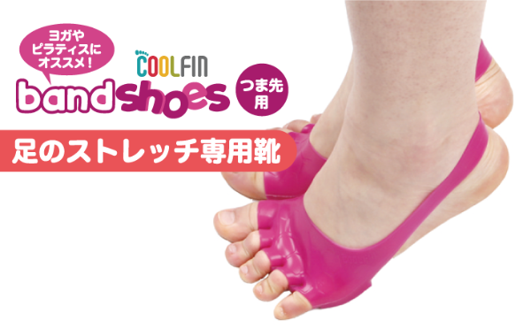 COOLFIN-BANDSHOES-PK